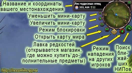 qs_buttons-02.jpg