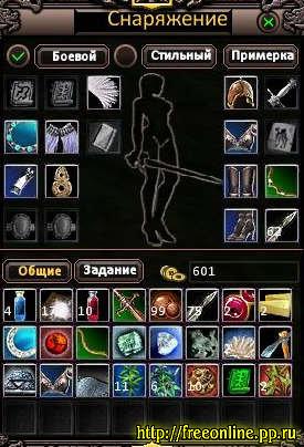 qs_buttons-08.jpg
