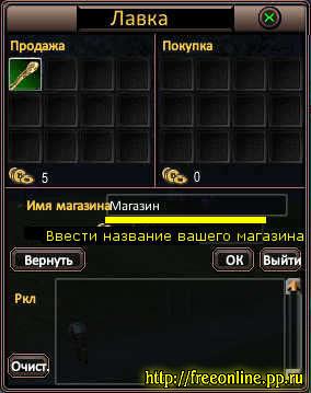 qs_trade-003.jpg