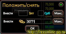 qs_trade-008.jpg